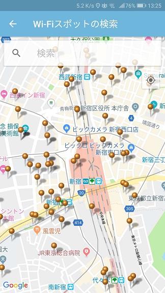 OCNモバイルONEの無料Wi-Fiスポットのエリア(新宿)