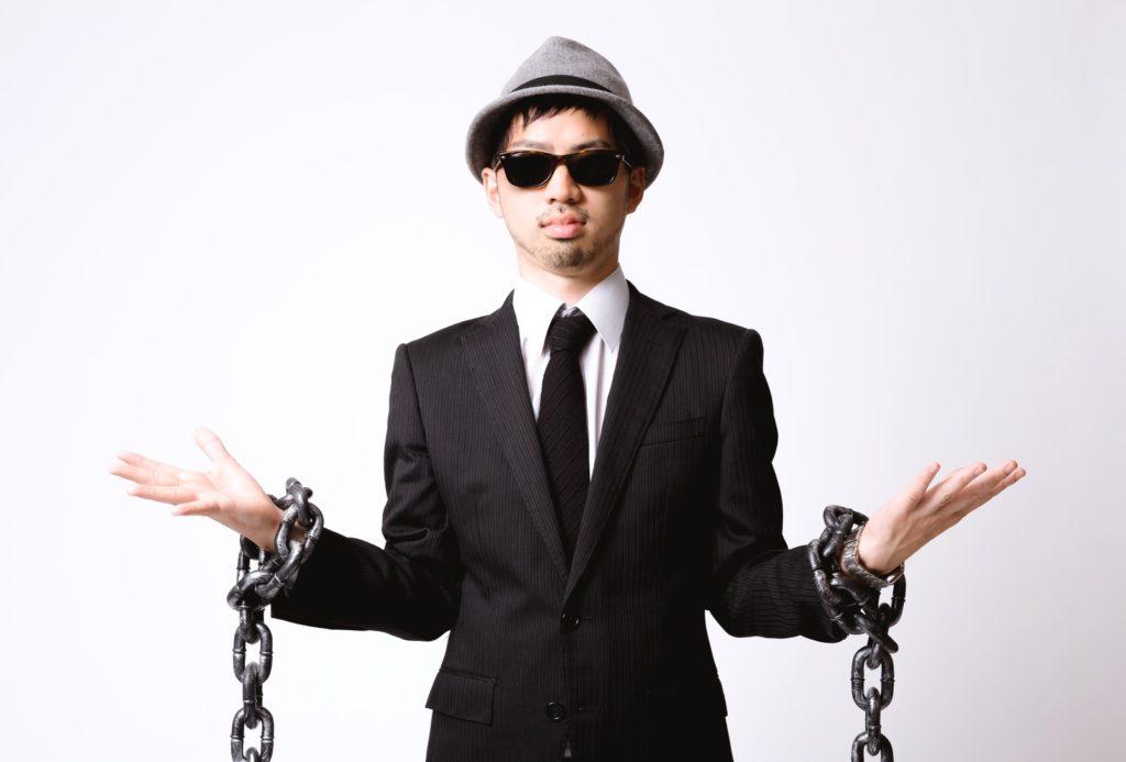 鎖から開放された男