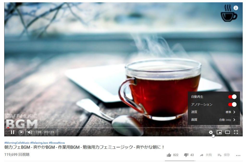 YouTube低画質動画