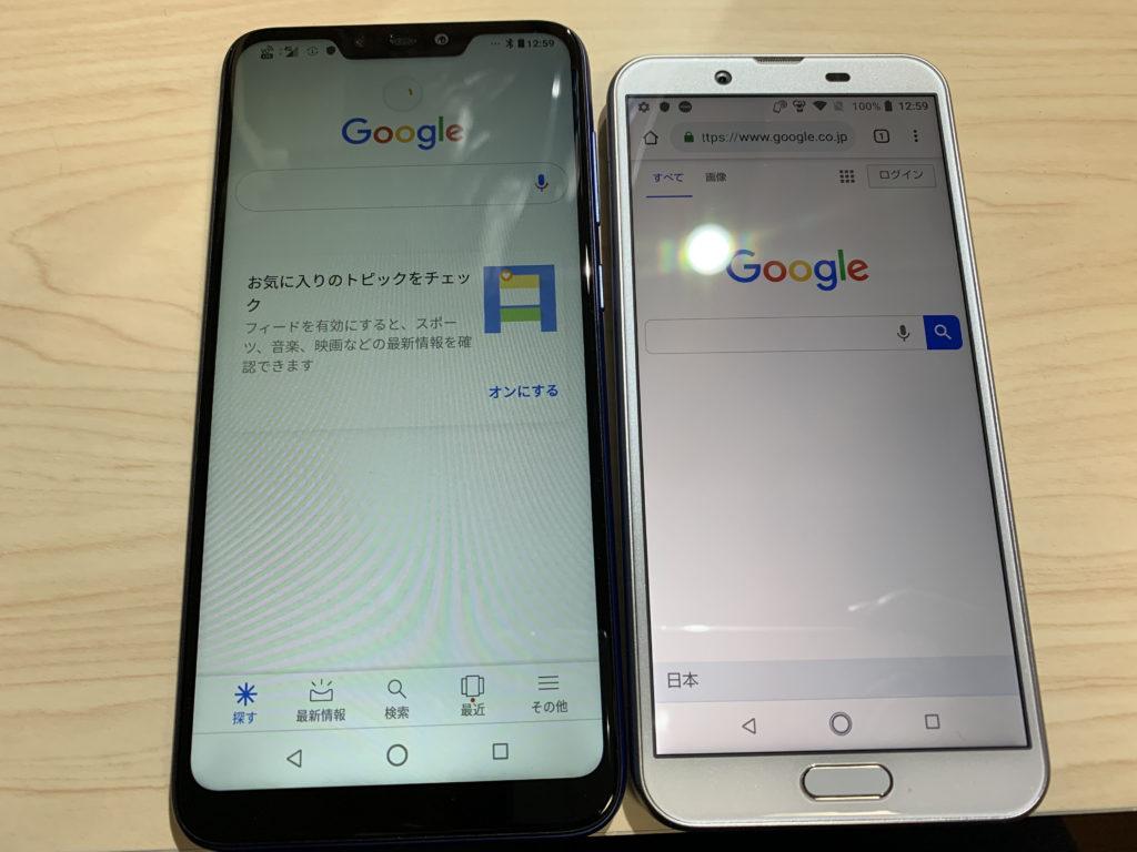 ZenFone Max (M2)とsh-m08の大きさ比較